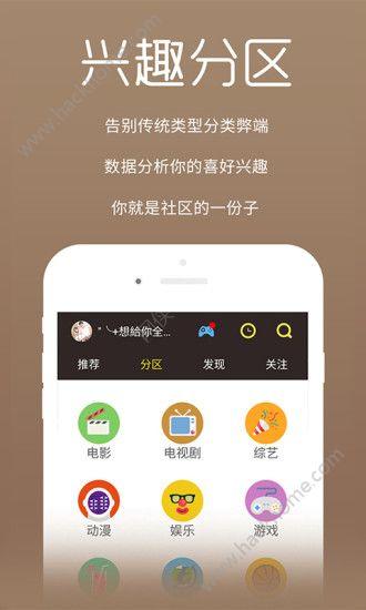 聚灵神器app手机版下载图1: