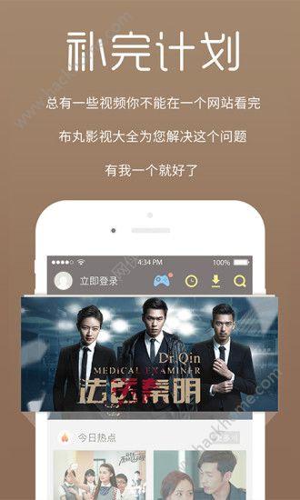聚灵神器app手机版下载图3: