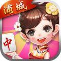 浦城十三张麻将游戏手机版下载 v1.0
