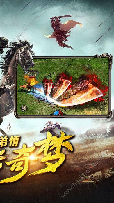 逐鹿中原官网正版安卓游戏图3: