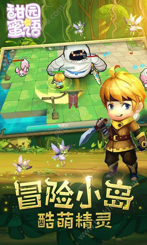 4399游戏甜园蜜语官方最新版下载图2: