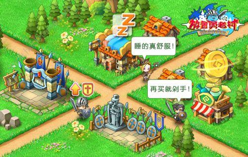 放置勇者村IOS苹果官网免费下载图1: