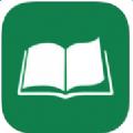 全本小说网免费书城TXT手机版app下载免费阅读 v3.7
