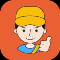 惠驿哥官网app下载安装 v1.0