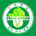 三禾果蔬官网软件app下载 v1.0