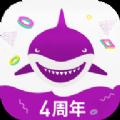 聚鲨商城官网软件app下载 v2.7.0