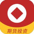 期货王中王官网app下载手机版 v1.0
