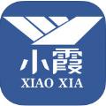 小霞注会题库官网app下载手机版 v1.0