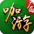 咖游转转麻将下载官方手机版 v1.0.5