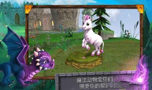 神奇魔法动物世界无限金币中文破解版图2: