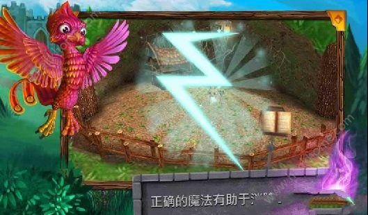 神奇魔法动物世界无限金币中文破解版图4:
