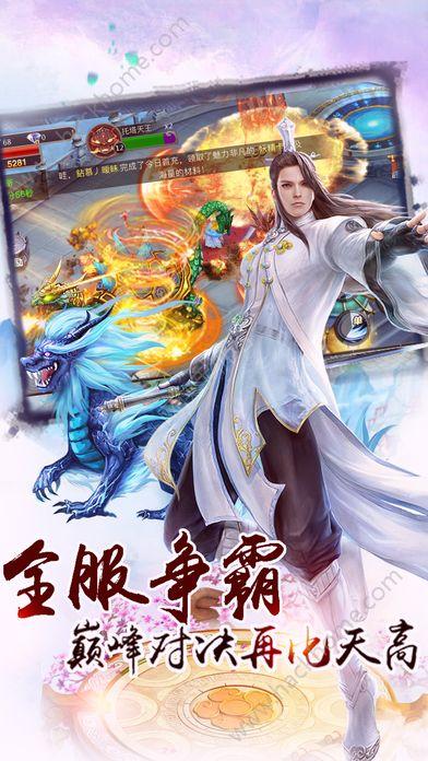 斗破苍天手机游戏官方网站正版唯一下载图4:
