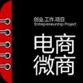 电商课堂官网app下载手机版 v6.8.51