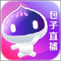 包子直播官网app下载手机版 v1.0