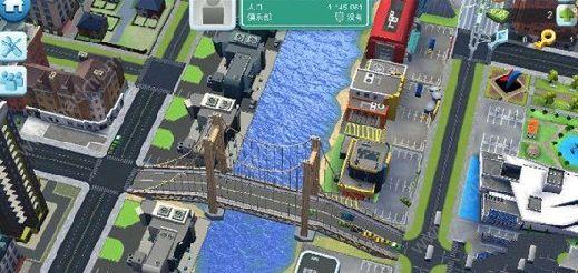 模拟城市我是市长攻略大全 模拟城市我是市长零氪金玩法攻略汇总图片5