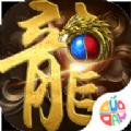mg王者传奇官网版