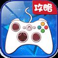 H5宝典手机app v1.0.0