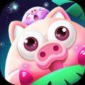 猪来了无限金币内购破解版V1.1