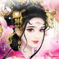 我的后宫喜贵妃双修传手游官网正式版 v1.0