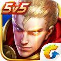 王者荣耀下载游戏官方最新版 v1.32.1.25