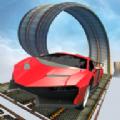 不存在的空中特技赛车无限金币中文破解版 (IDC) v1.6