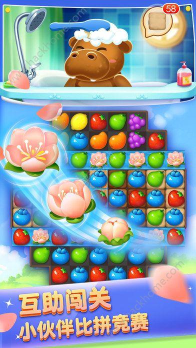 果汁四溅2HD游戏高 清版最新版下载图3: