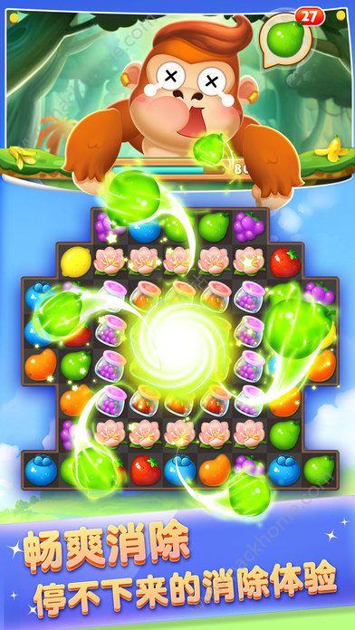 果汁四溅2HD游戏高 清版最新版下载图5: