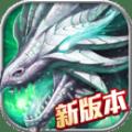 猎魔传说HD官网正版手游 v15.0