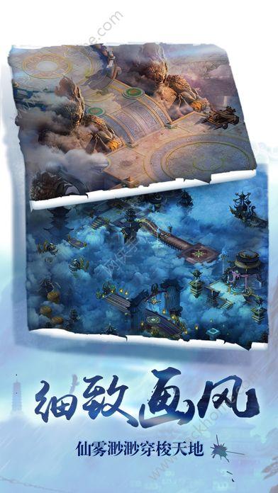 剑武乾坤官网正版游戏图3: