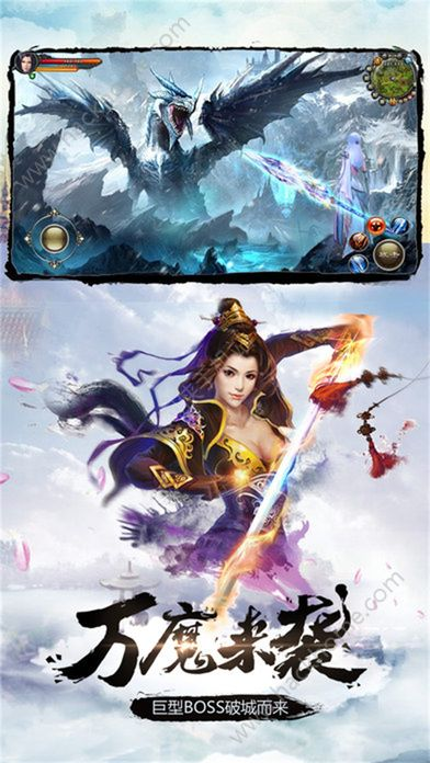 侠影风云正版游戏官方网站下载图1: