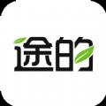途的出行官网app下载手机版 v1.0.0