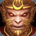 西游酷跑之降魔游戏安卓版 v1.7.1