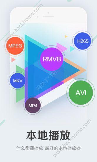 大黄VR官网app软件最新版下载图4: