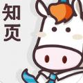 知页简历官网版