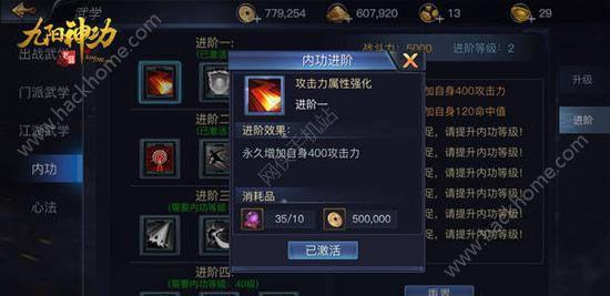 通宝游戏平台官网
