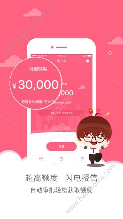 丽人荟官网手机版下载app图3:
