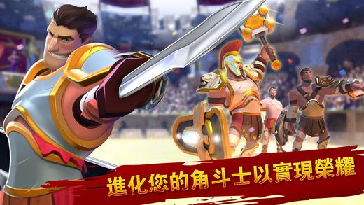 角斗士英雄游戏中文安卓版(Gladiator Heroes)图1: