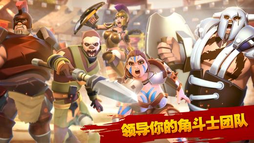 角斗士英雄游戏中文安卓版(Gladiator Heroes)图3: