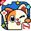 艾格猫大冒险游戏官网安卓版下载 v1.0