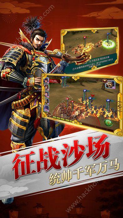 战国英雄传官方网站游戏正版图3: