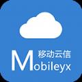 移动云信app官方苹果版下载 v1.4.5