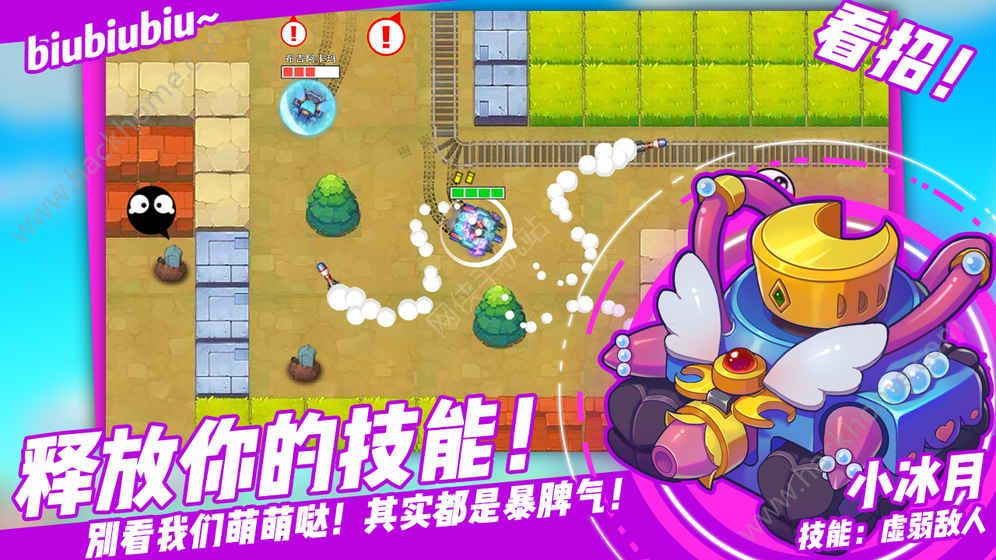 超次元坦克游戏官网下载图1: