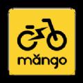 芒果电单车官网版