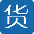回程货官网app下载手机版 v1.0