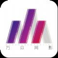 万众网影官网手机版app下载 v1.5.0