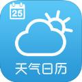 极简日历手机app软件下载 v1.0