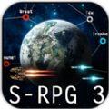 星际战略3中文全解锁修改破解版(SpaceRPG 3) v1.0.2