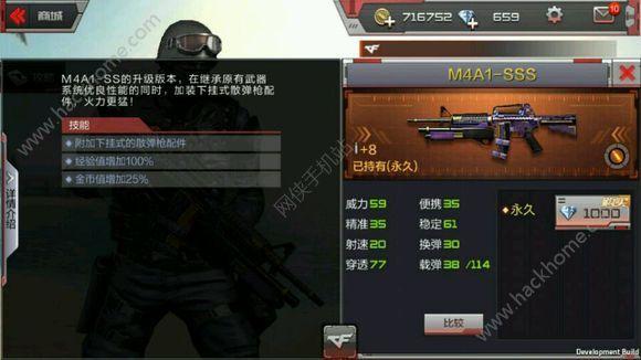 CF手游M4A1SSS怎么得 M4A1SSS属性介绍[图]图片1