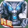 青云诀手游百度版下载 v1.1.4