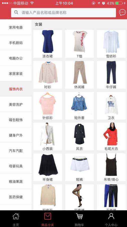 富熊云创商城官网app下载安装图3: